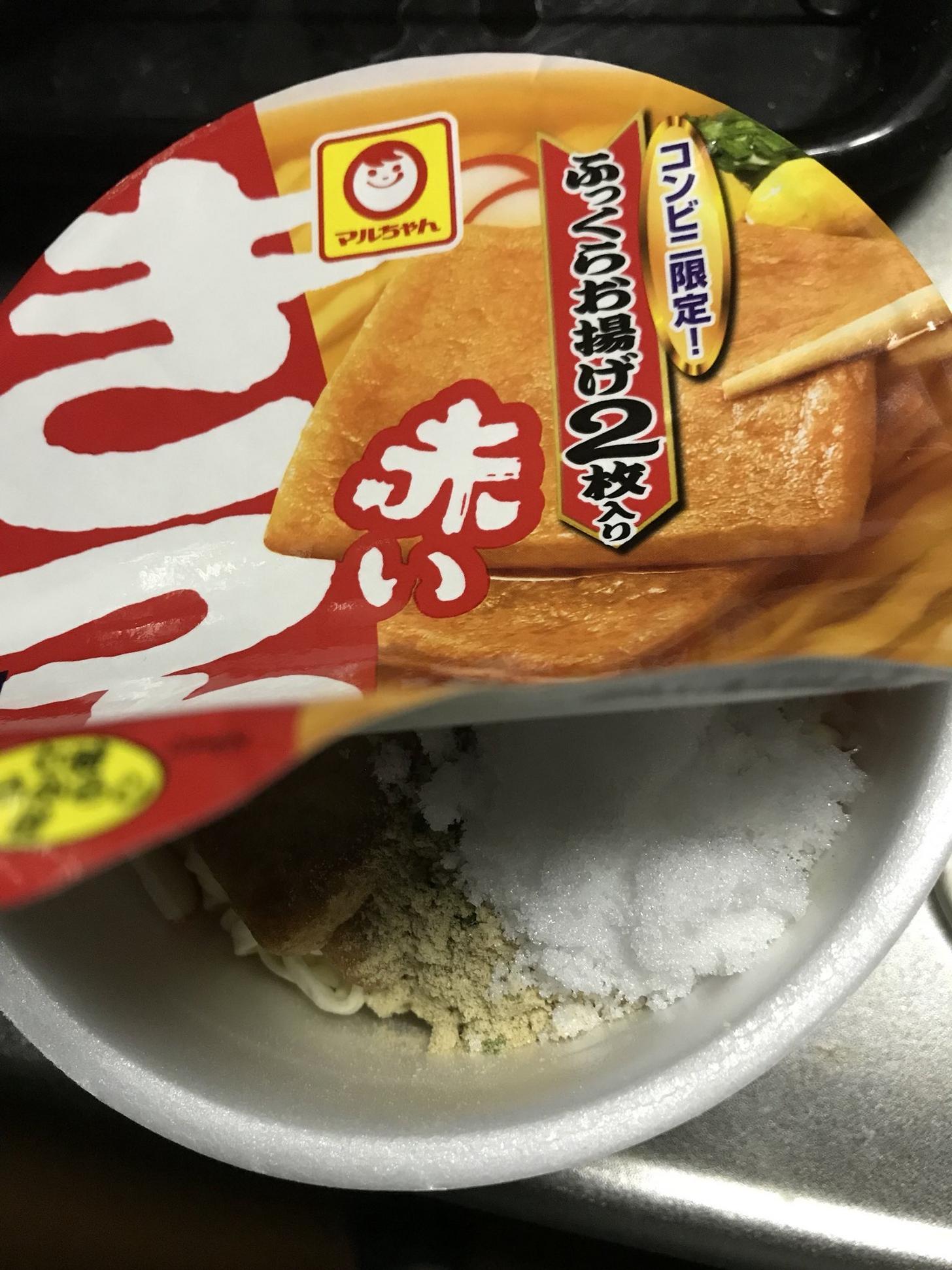 【悲報】ワイの赤いきつねに砂糖を大量に入れる食い方、理解されない
