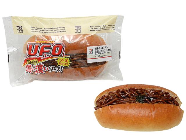 【朗報】セブンイレブンのUFOとコラボした焼きそばパンがうますぎると話題に