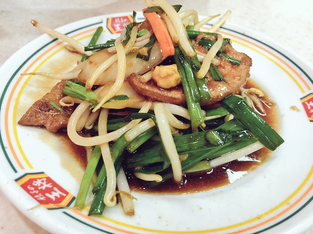 お前らの好きな中華料理教えろ Part.2