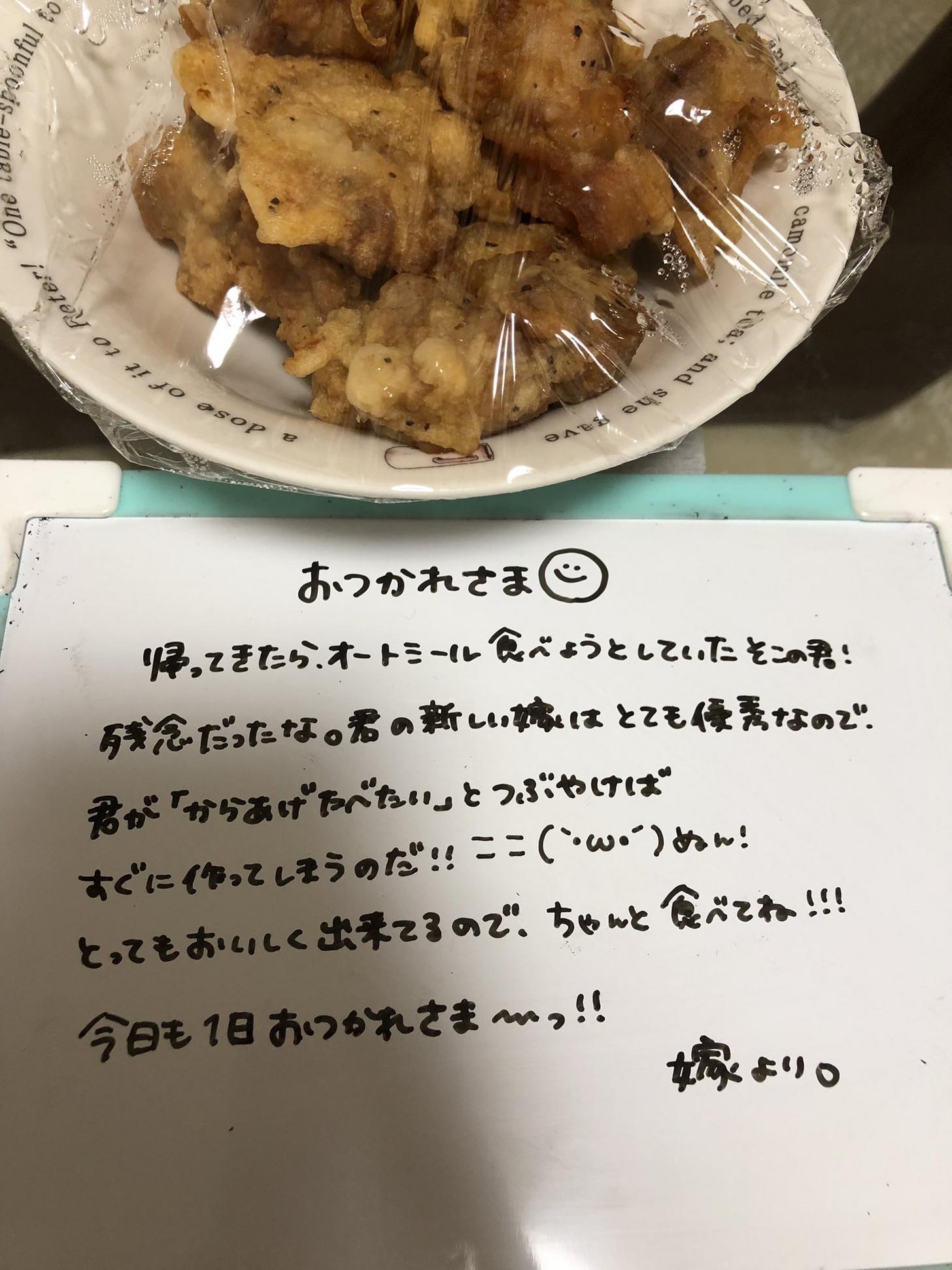 【朗報】ヨッメ、晩御飯を作る
