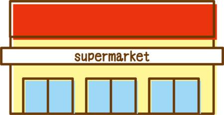 【悲報】ワイ都内スーパー勤務、買い占めがヤバすぎてビビる