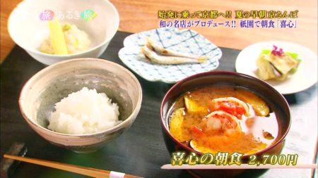 京都人さん、祇園ブランドを勘違いして2700円の朝食をプロデュース