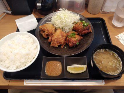 この唐揚げ定食に750円出せるか?