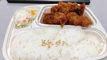 【画像】ダイエット10日目昼ごはん唐揚げ弁当