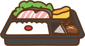 【画像】ほっともっとで二千円使った今日のお昼ご飯wwwwwwwwwwww
