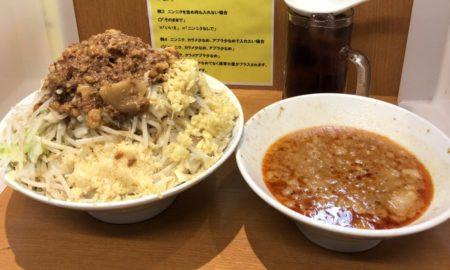 【問1】このつけ麺定食(760円)の欠点を答えなさい