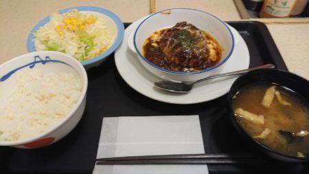 【めし】松屋のハンバーグ定食……