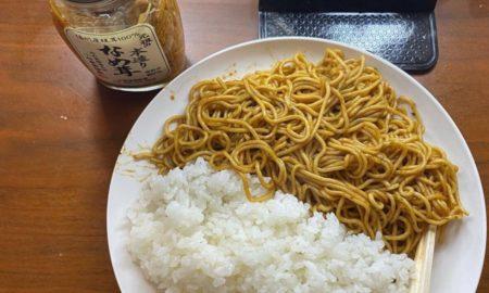 【朗報】新庄剛志さん(48)の晩飯っていいよね!!!!!