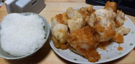 【画像】こんな夜中にから揚げ定食作ったwwwwwwwwwwwwwwwwwwwwwwww