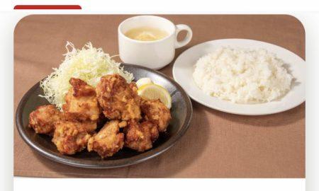 【急げ】ガストさんの「大からあげセット」が復活! からあげ10個にライスとスープで499円。