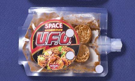 【圧倒的】wwwwww日清焼きそばUFOさん、本当に宇宙へ旅立つwwwwwww