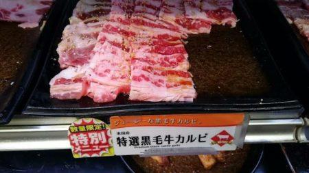 【画像】焼肉食べ放題ってのはなァ…