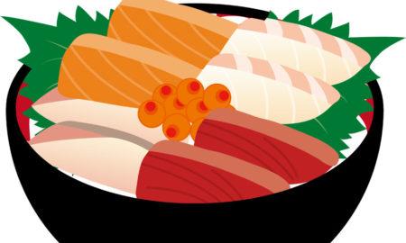 【衝撃】7480円の海鮮丼が凄い、一度は食べてみたい!!!!!!!!!!